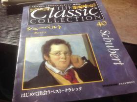 买满就送  《周刊 作曲家经典》第40期,舒伯特  仅12页