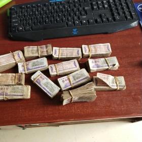 贵州省地方粮票壹市斤1200张以上合售    品如图