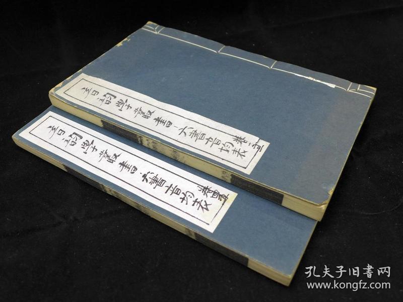 研究汉语上古音的著作《六书音均表五卷》刻印精良,线装两册全,段玉裁著,丙子(1936年)夏六月渭南严氏校刊于成都,成都龚道耕重斠,50年代原版后刷本