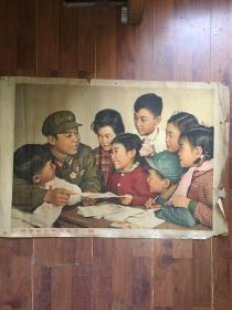 """1964年天津人美宣传画""""雷锋和少年儿童在一起""""张峻摄(品相见图)"""