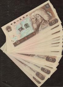 第四套人民币80版5元纸币连号JU17936977---JU17937000  共32张