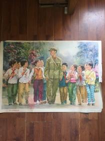 """1978年天津人美出版社宣传画""""学习雷锋好榜样""""著名画家李慕白绘 一版一印"""