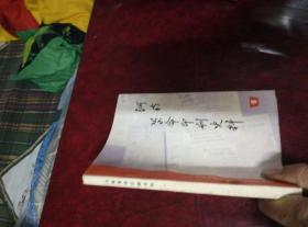 河南革命印刷史料--第1 3辑--2本合卖