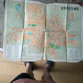 北京市区交通图