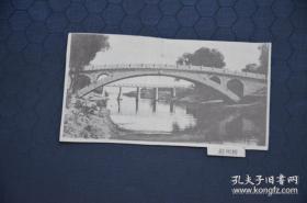 老图片(1张) 赵州桥