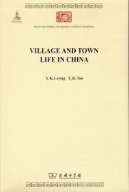 中国城镇与乡村生活英文本