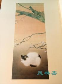 四开石版画 菱田春草 梅花与猫 近代日本画名作 喵星人家好挂画