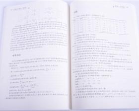 信息论与编码·第3版/高等学校电子信息类专业系列教材