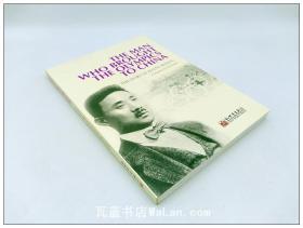 中国奥运先驱:张伯苓(英文版) THE MAN WHO BROUGHT THE OLYMPICS TO CHINA