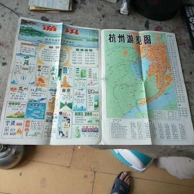 杭州游览图