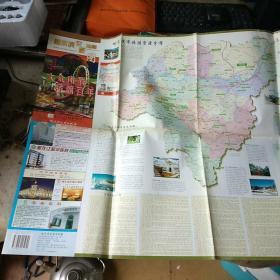 哈尔滨交通指南图