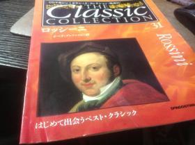 买满就送 《周刊 作曲家经典》第31期,罗西尼 仅12页