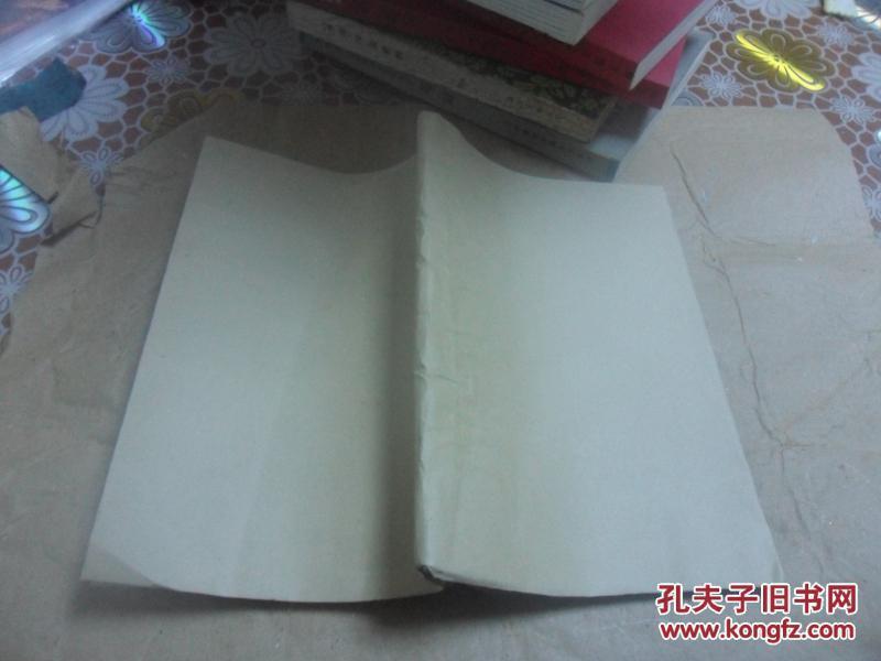 学诗初步(民国16年版 )吴兴张廷华 吴玉编