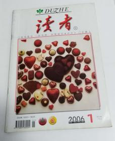 读者 2006年第1期