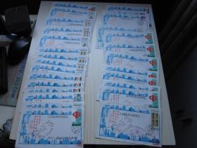 自行车十二省市旅游集邮纪念  1985年走遍12省全套30枚纪念封 罕见      X7