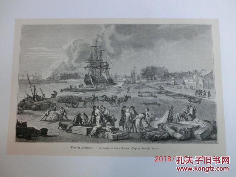 【現貨 包郵】1875年法國出品 單色石印版畫 Port de Rochefort Le magasin des colonies  尺寸28.6*19.5厘米 (貨號18001)