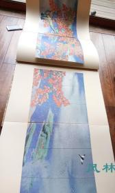 超两米巨大石版画!横山大观 秋叶 群青与朱砂的视觉盛宴