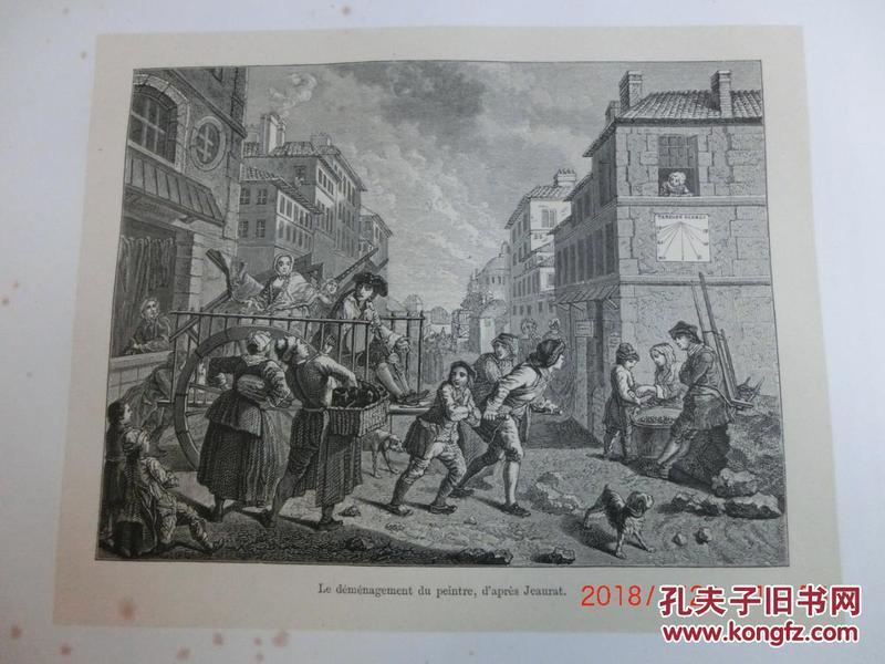 【現貨 包郵】1875年法國出品 單色石印版畫 Le demenagement du peintre dapres Jeaurat  尺寸28.6*19.5厘米 (貨號18001)