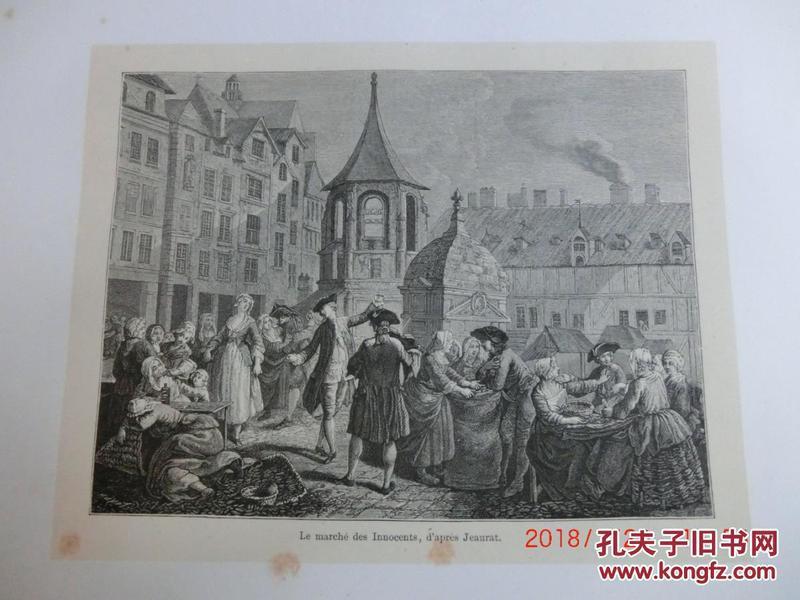【現貨 包郵】1875年法國出品 單色石印版畫 Le marche des Innocents, dapres Jeaurat  尺寸28.6*19.5厘米 (貨號18001)
