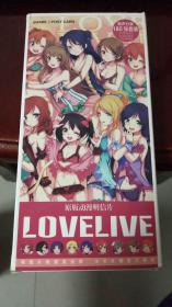 LOVELIVE(有声分享收藏卡180张)