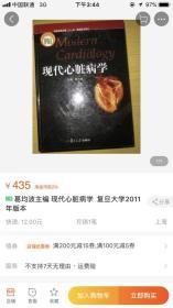 中国人名大辞典(附四角号码索引)