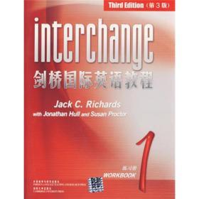 剑桥国际英语教程1(练习册)(第3版)