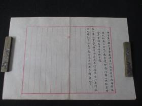 民国文献 代电文稿一份 毛笔书写 尺寸约40*28厘米 夹37