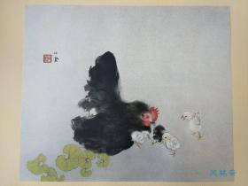 四开版画 竹内栖凤 母子 近代日本画名作 京都画派领袖 水墨泼彩