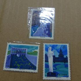 1984年T97<邮票3张一套>