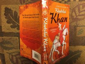 A Brief History of Khubilai Khan忽必烈可汗简史