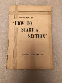"""supplement to """"how to start a section""""""""如何开始一段""""的补充"""