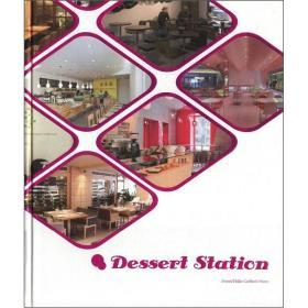 Dessrt Station