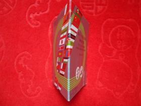 第十一届亚运会特制纪念章2枚