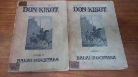 外文原版《DON KISOT》(1-2册)1933年版