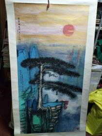 南京著名书画家:吉人 【金碧辉煌图】尺寸大、裱好、看图保真