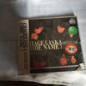 CHAGE&ASKA   CODE  NAME.1