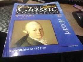 买满就送 《周刊 作曲家经典》第32期,音乐神童莫扎特 仅12页