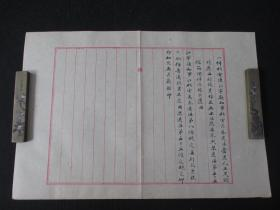 民国文献 代电文稿一份 毛笔书写 尺寸约40*28厘米 夹49