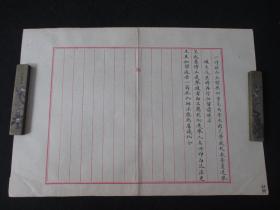 民国文献 代电文稿一份 毛笔书写 尺寸约40*28厘米 夹51
