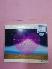 2004日剧恋曲 CD二片装