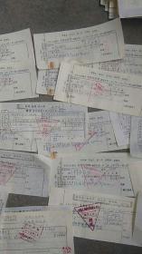 37张文革时期中国人民银行支票收据..信汇凭证【每张都带毛主席语录】