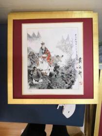 绝版珍藏戴敦邦书展特别款版画  西天取经图  签名鉴印