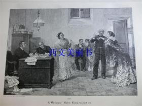 【现货 包邮】1890年木刻版画《名誉法官》(Beim Friedensrichter)尺寸约41*29厘米  (货号 18018)