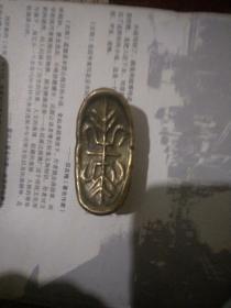 铜元宝花钱