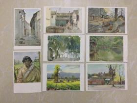 六十年代画片(藏族青年、炼钢厂外景、小苍(杭州)、菜地、晴天、晨(绍兴)、杭州冷泉、桥头(绍兴)8张)