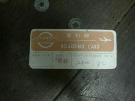早期中国西南航空公司登机牌