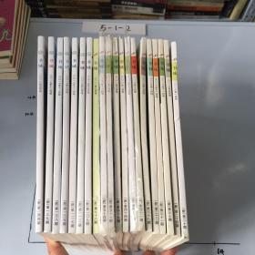书城(2008—2018)年.20册不重复合售.具体如图.有3册全新
