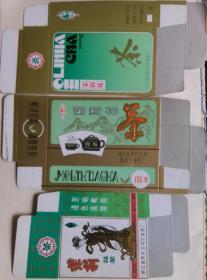 莲头山牌茉莉花茶 纸盒三个