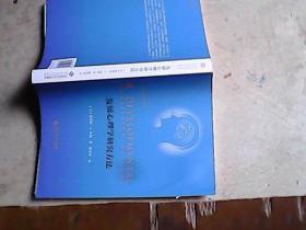 发展心理学研究方法