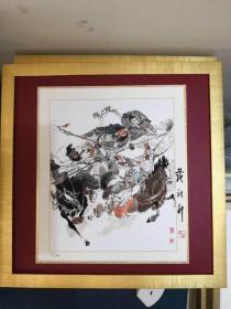 绝版珍藏戴敦邦书展特别款版画 三英战吕布 签名鉴印
